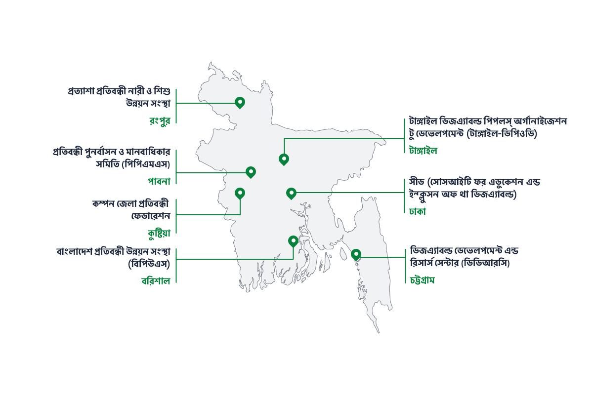 Map-Bangla