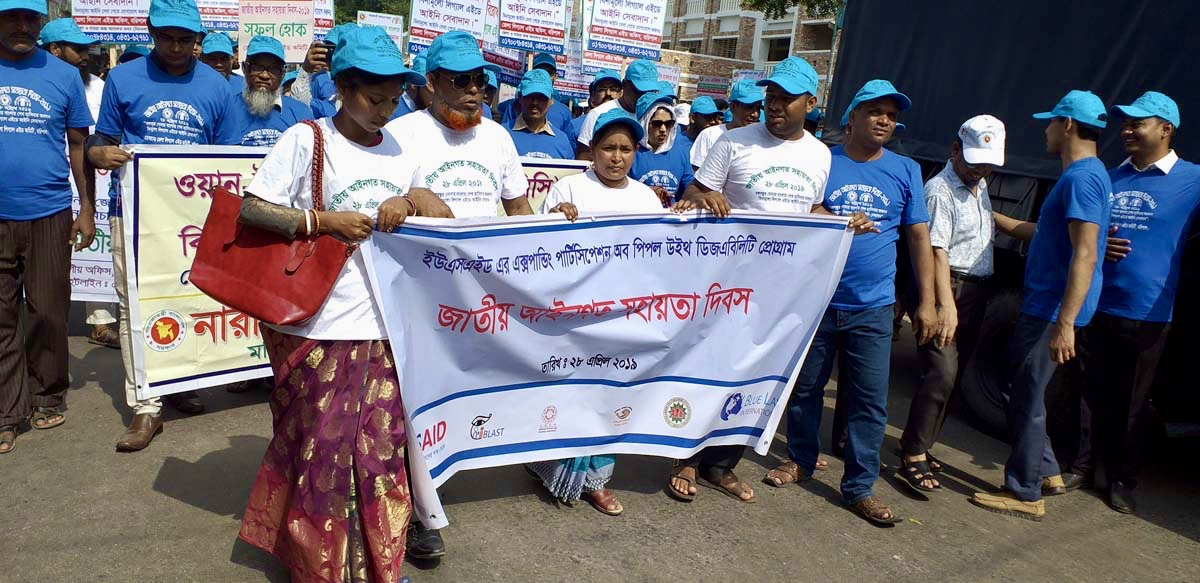 4. Participate in National Legal Aid Day rallies