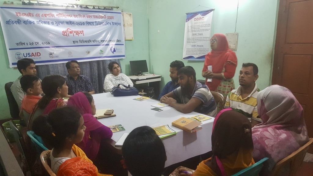 DDRC training May, 25 2019